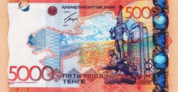 Billetes Híbridos [Los nuevos engendros del siglo] KAZ-5000-Back