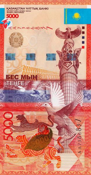 Billetes Híbridos [Los nuevos engendros del siglo] KAZ-5000-Front
