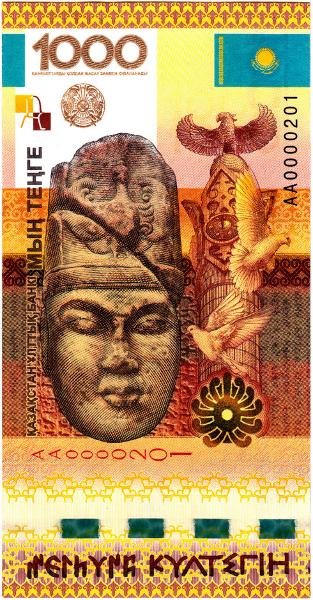 Billetes Híbridos [Los nuevos engendros del siglo] KAZ-1000-Front