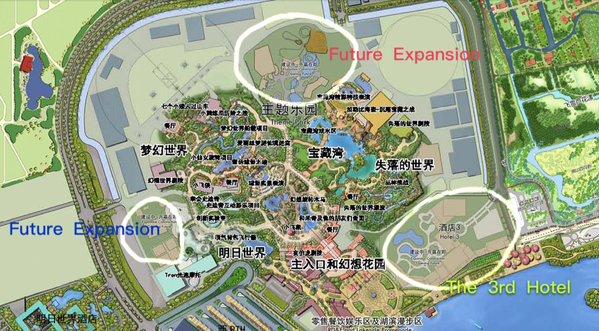 Shanghai Disney Resort en général - le coin des petites infos  1450058641_CWFxN3fXIAAh1Cw