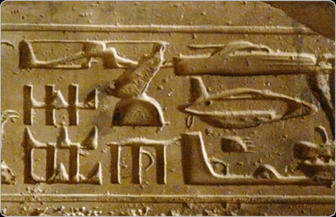 THOSE CUNEIFORM TABLETS STOLEN FROM IRAQ… AGAIN… Sumerian-tablets1