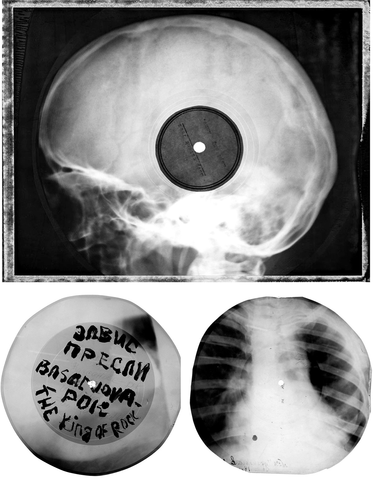 Things not everybody knows  Xray-1