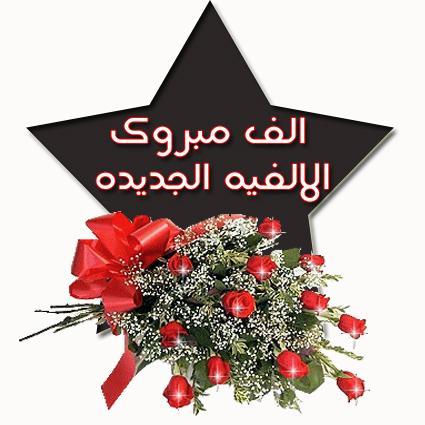 مبروك طوفي 55a00fd885ef3f26a6911a3923c3896c