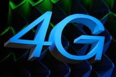 Đức là nước châu Âu đầu tiên đấu giá giấy phép 4G Img-1271083768-1-236x157