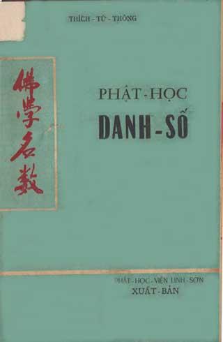 Phật Học Danh Số Bài Học 1/148 Phat-hoc-danh-so