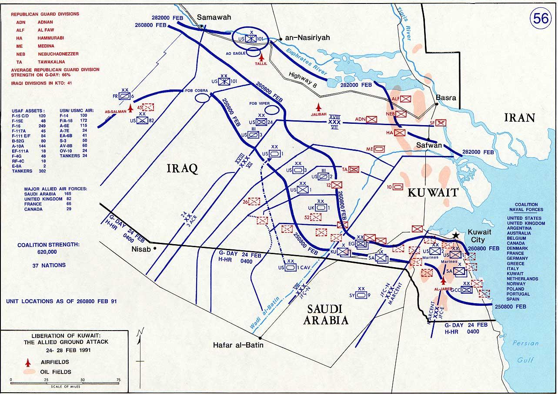 الحرس الجمهوري العراقي  Desert-storm