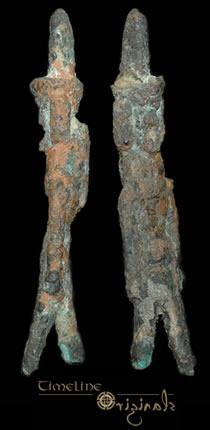 Nefertum 017366