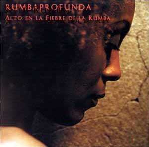 Gli ascolti in sala Pitagora Deep_rumba