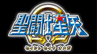 Saint Seiya Omega Preview