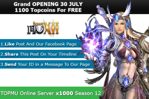 TOPMU | Season 12, x1000 dynamic, Anti Hack and 3D Camera - OPENING 30 JULY! 1100xy1