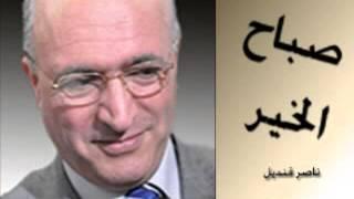 صباح لا لهاث فيه بل هدوء الخيارات Mqdefault-20141129-095311