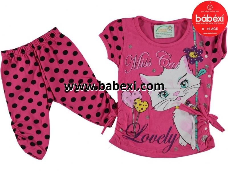 НЕ АКТУАЛЬНО. Babexi- Детская одежда из Турции, дешево Boniudk214avwf0ygdoh
