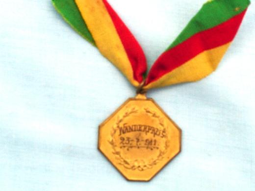 Gênero: Instrumental Medalha%20Wanderpreis%201911%20-%20B