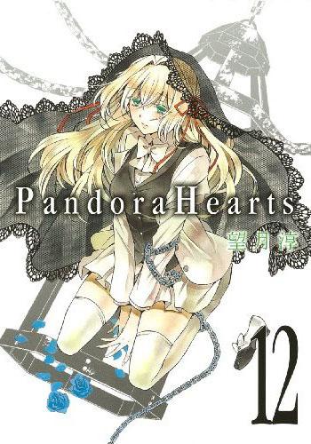 Tome 12 [Avoir lu les tomes précédents] Pandora-hearts-tome-12