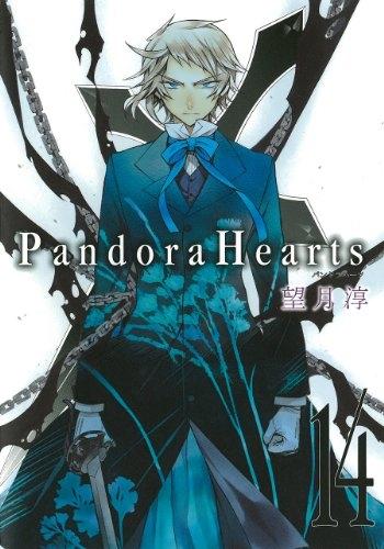 Top 10 - Manga - Pandora-hearts-tome-14