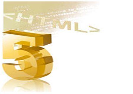 HTML5 não está preparado para ser usado.. Html5_logo