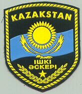 Armées du Kazakhstan  - Page 5 R905