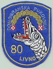 insignes Croate H.V et H.V.O 1991/1995 Cr107