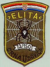 insignes Croate H.V et H.V.O 1991/1995 Cr121