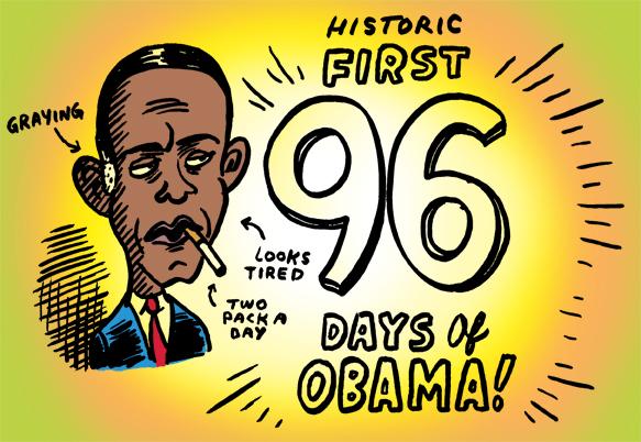 Comptons en image. - Page 4 Obama96