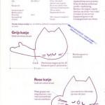 Зубная фея  и котэ 0021-150x150