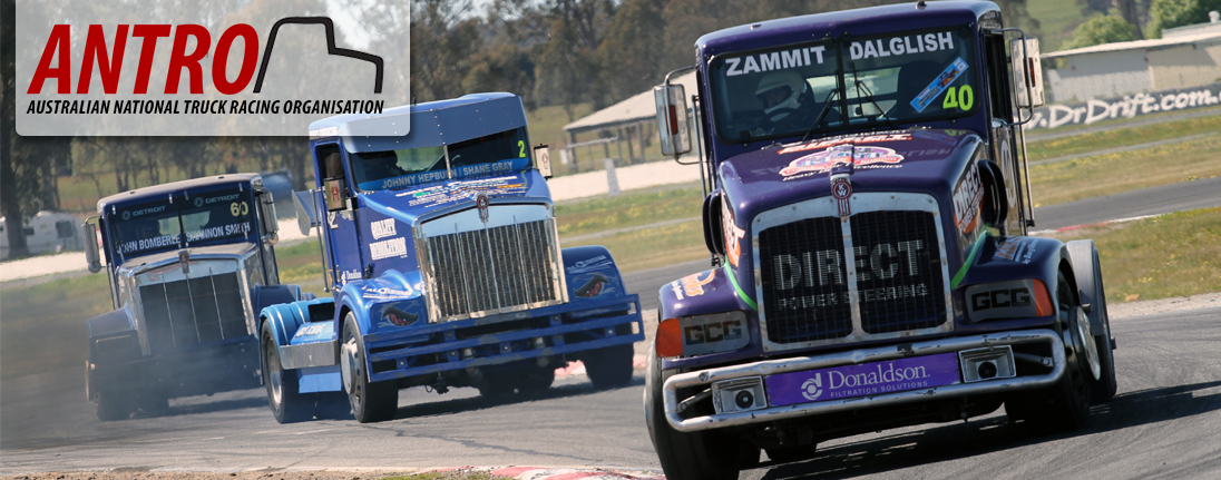 FIA European Truck Racing Cup 2016banner