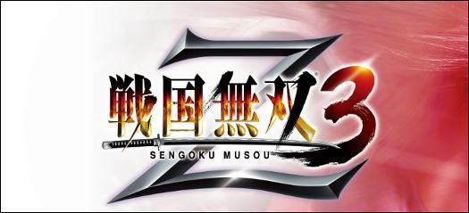 Samurai Warriors 3 Z Special للبلايستيشن المحمول + مكتبة اخبار Sw3z