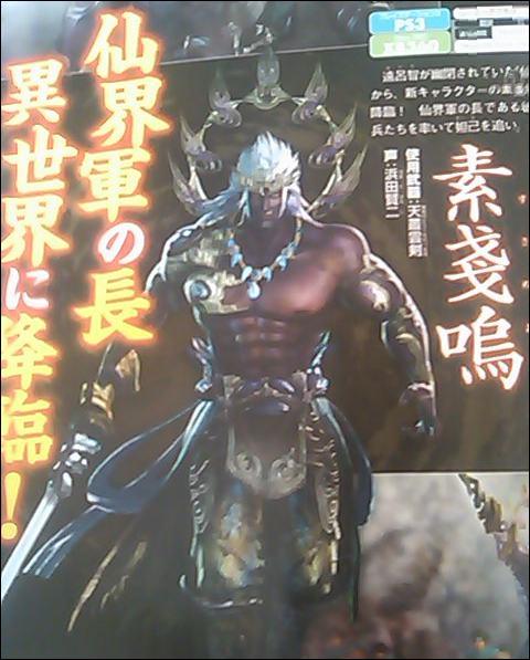 Warriors Orochi 3 اخر الاخبار عن اللعبة  + مكتبة اخبار Wo3-n6