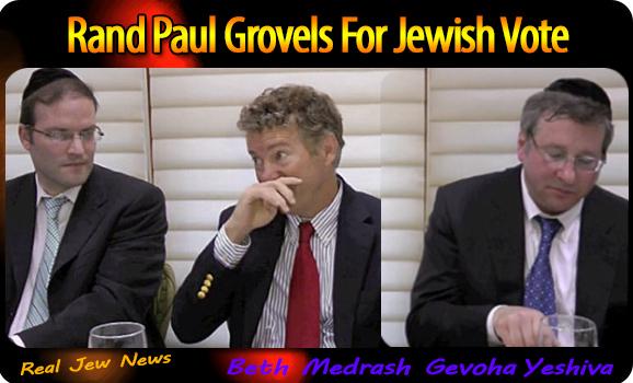 Rand Paul Grovels For Jewish Vote Randgrovjew