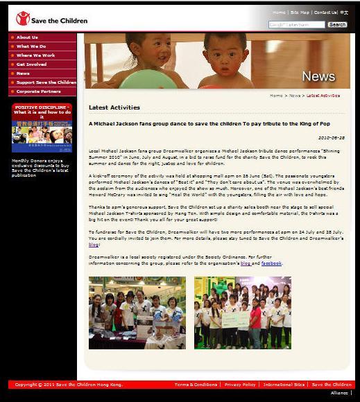 Scandalosa Save the Children Stchonkgkong