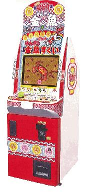 [RECH] Sega Mini Medal Game Manpuku Suizokukan / Goldfish 11463