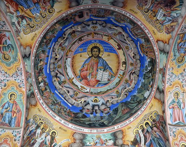 Pravoslavne crkve Isus-Hrist