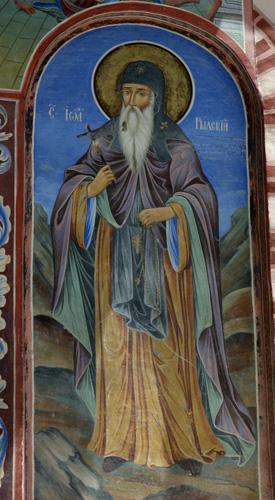 Pravoslavne crkve Sveti-Jovan-Rilski