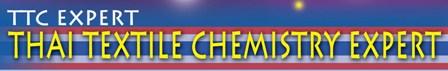 เว็บบอร์ดไทยเคมีสิ่งทอ (TTCEXPERT.COM)