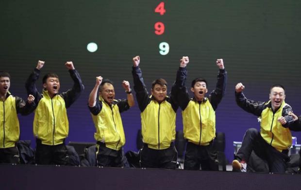 Китайская суперлига, сезон 2016 года (Chinese League 2016) - Страница 4 2016-12-31_21-56-10