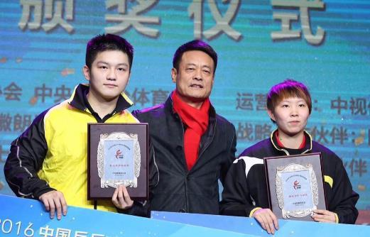 Китайская суперлига, сезон 2016 года (Chinese League 2016) - Страница 4 2016-12-31_21-59-41