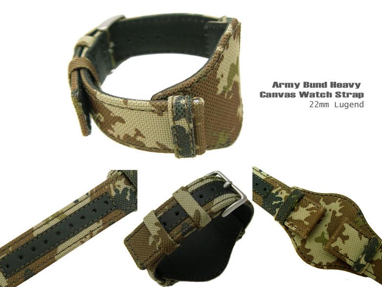 FS: Bunds 20mm, 22mm Nylon & Camouflage Canvas Strap for Military Watch  BUN2220015RFG