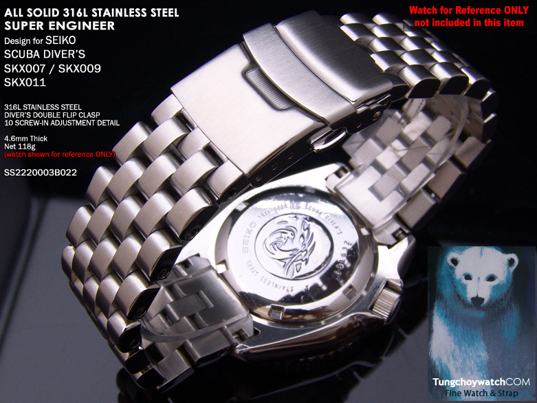 FS: Seiko SKX007, 6309 & Sportura Solid Curve End Stainless Steel Replacement Band SS2220003B022-3