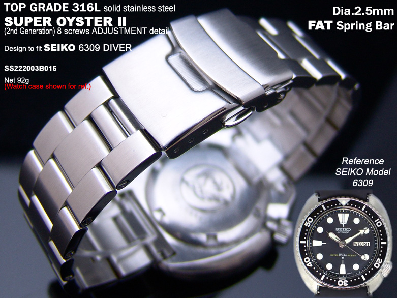 FS: Seiko SKX007, 6309 & Sportura Solid Curve End Stainless Steel Replacement Band SS222003B016-1