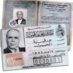 La CIN, vêtements et effets personnels de Habib Bourguiba Bourguiba-030811-v