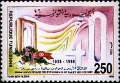 50 Anniversaire du bombardement de Sakiet Sidi Youcef T1545