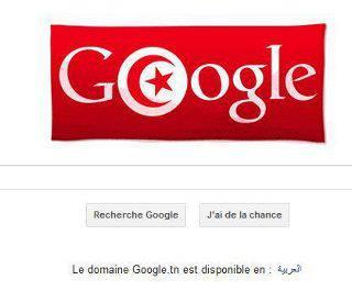 Google fête l'indépendance de la Tunisie  Tunisie-news-google-drapeau-tunisien