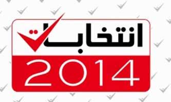 Les elections 2014 Lesgislatives