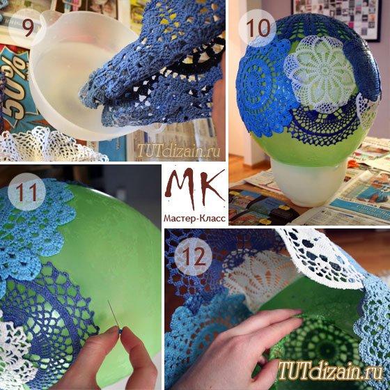 Оригинальные абажуры из кружевных салфеток своими руками 1349866423_tutdizain.ru_1674