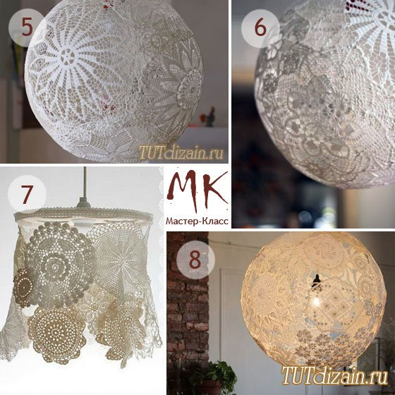 Оригинальные абажуры из кружевных салфеток своими руками 1349866502_tutdizain.ru_1673
