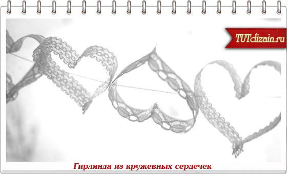 Мастер - классы 1350038403_tutdizain.ru_1709