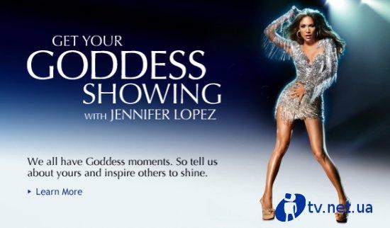 Дженнифер Лопес/Jennifer Lopez - Страница 5 1296759615_dzhennifer_lopes_bd6f2c00