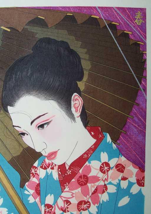 Japanski slikari - Page 2 D168c