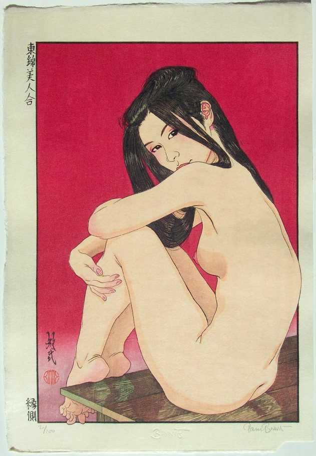 Japanski slikari - Page 2 E137c