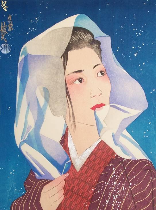 Japanski slikari - Page 2 Pb66c